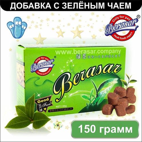 Berasar - Берасар - добавка на зеленом чае 150 гр.