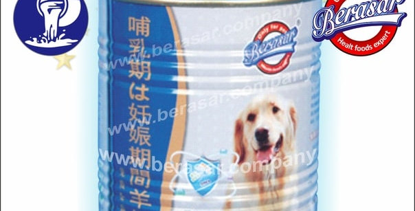 Сухое козье молоко для беременных собак и кошек 400 гр. Berasar (Берасар)