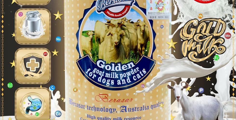 Сухое козье молоко для беременных и кормящих (GOLD) 400 гр. Berasar (берасар).