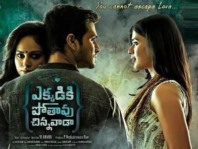 love rosie full movie download in 480p