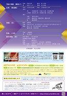 S__3465229.jpg