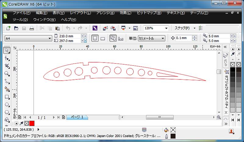 DXFファイルをDRAW系ソフトで編集・加工データにする