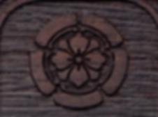 Podea 黒檀 レーザー彫刻