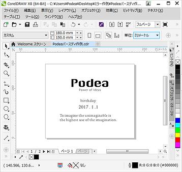 Podea ミラーアクリルデザイン