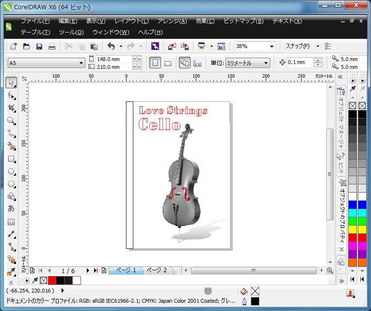 GIMPで1ビットモノクロデータ変換