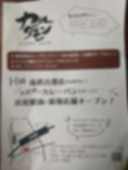 DSC_0930_edited.jpg
