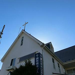 2017年11月12日 新会堂完成記念