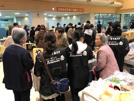 徳島市障害者福祉展