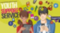 YSS Banner.jpg