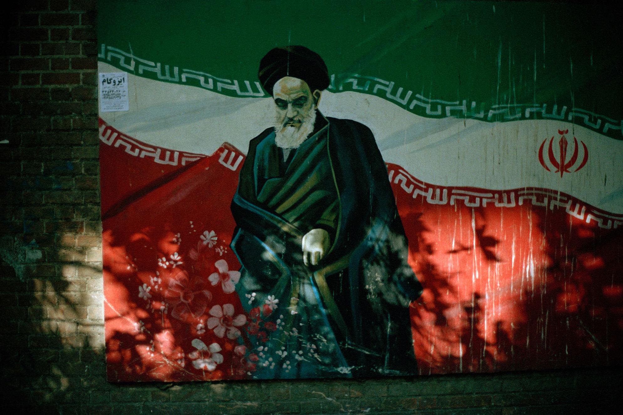 IRAN247