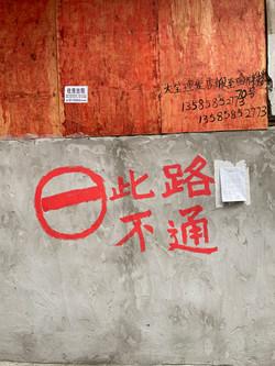 no-where-to-park_006