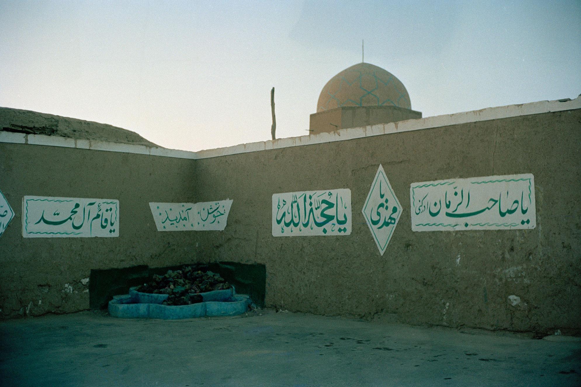 IRAN291