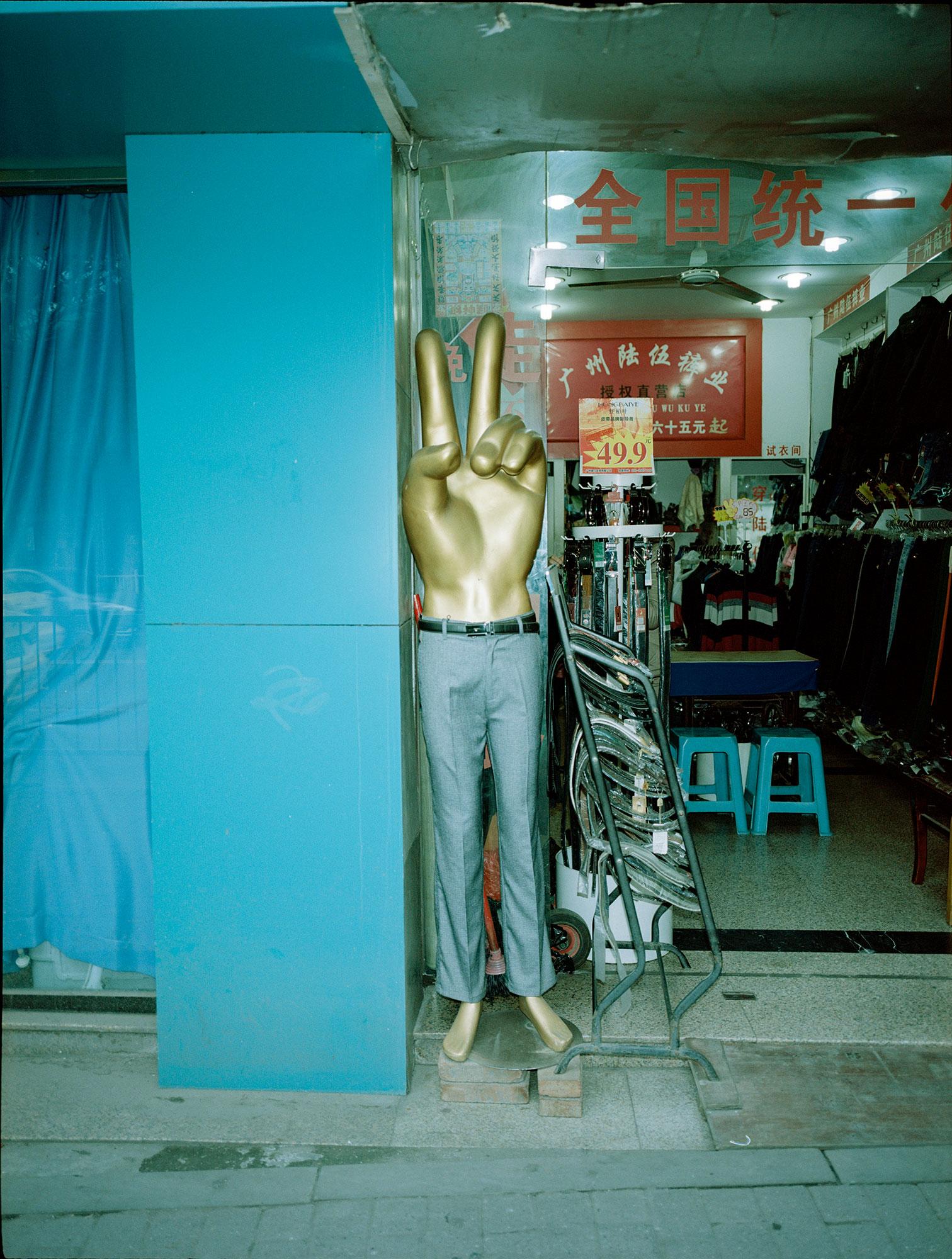 重庆_024