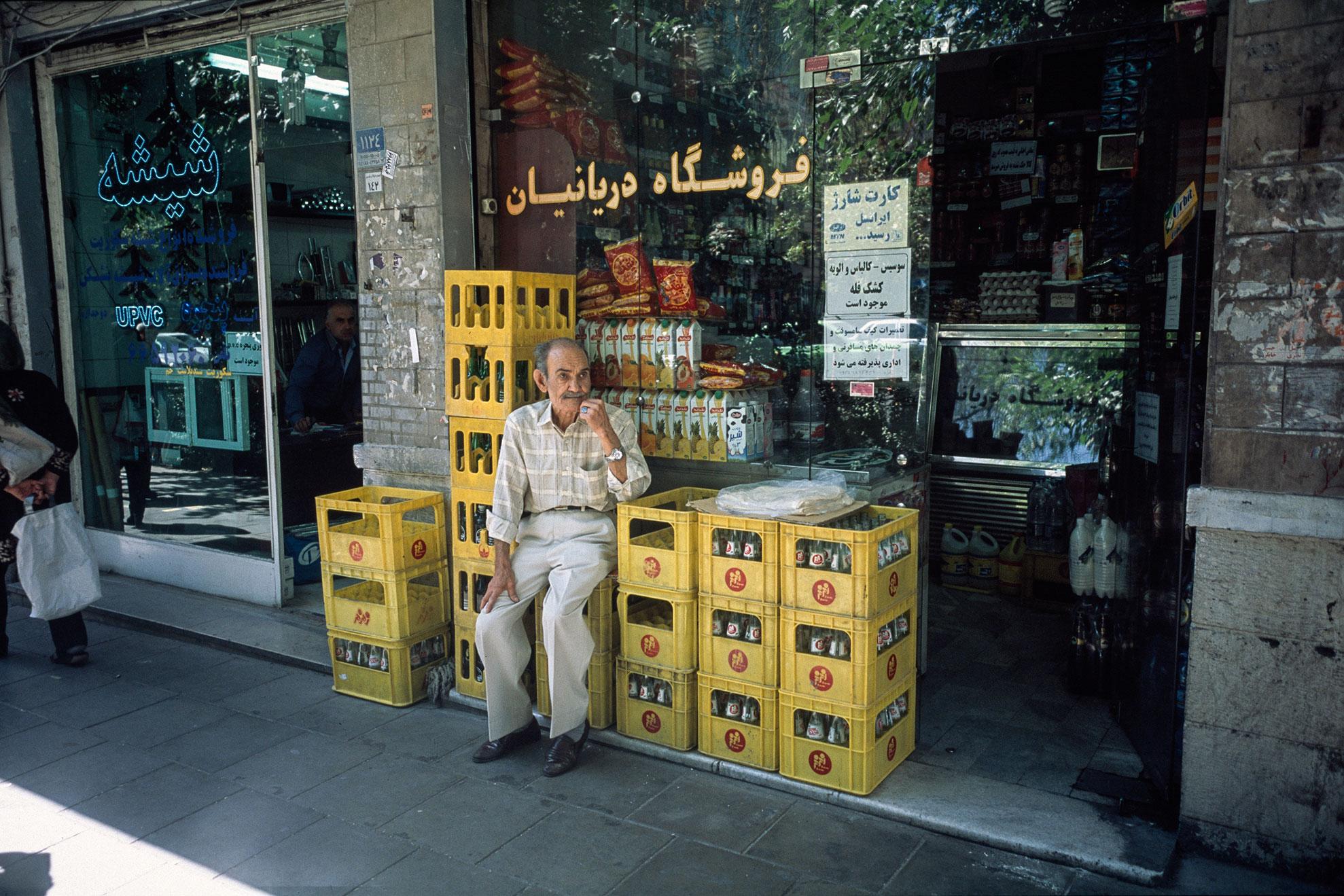 IRAN300