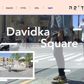 Davidka Square