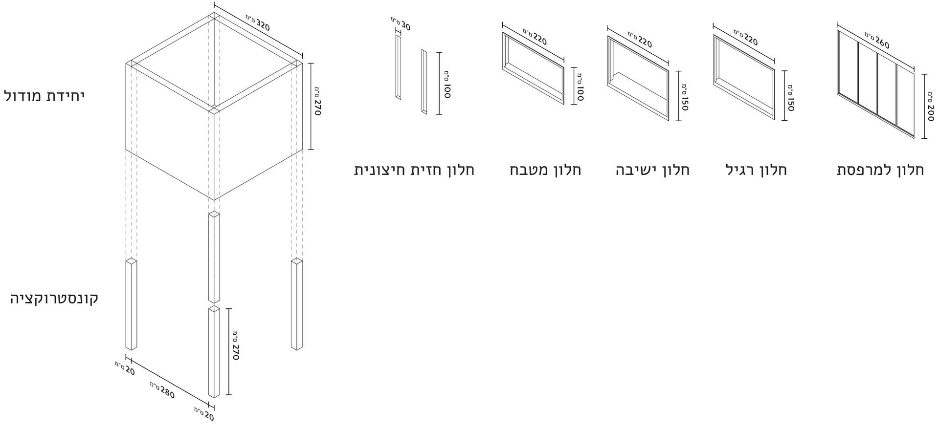 windows catalog 2.jpg