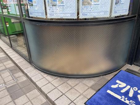 2020年12月 千葉市若葉区 曲げガラスの取り換え