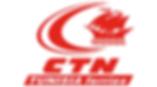 compagnie-tunisienne-de-navigation-ctn-v