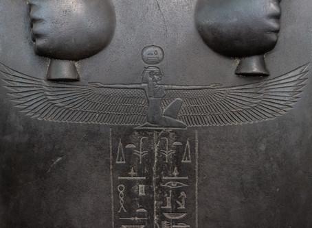 Sarcophagus of Sasobek, British Museum