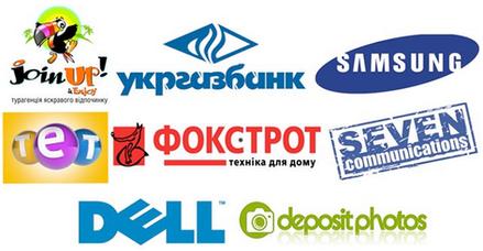 Любимый Ведущий Корпоративных Клиентов