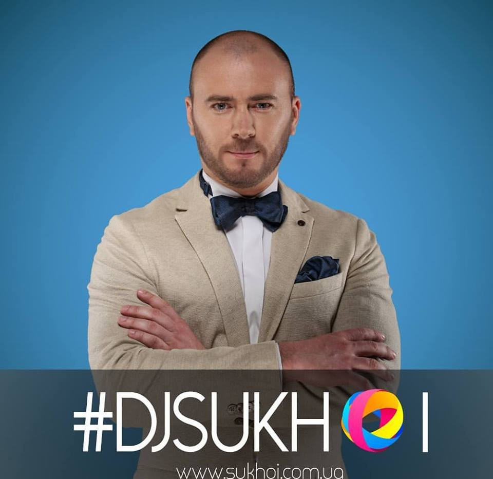 DJ Sukhoi, диджей Сухой.jpg