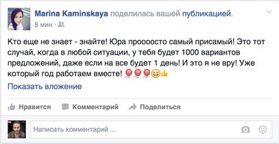 Ведущий Юрий Третьяк