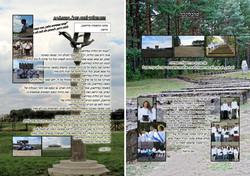 ספר סיכום המסע לפולין עמוד גובה