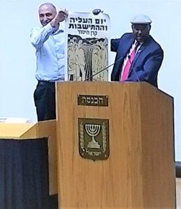 Celebrating Olim : Yom HaAliyah
