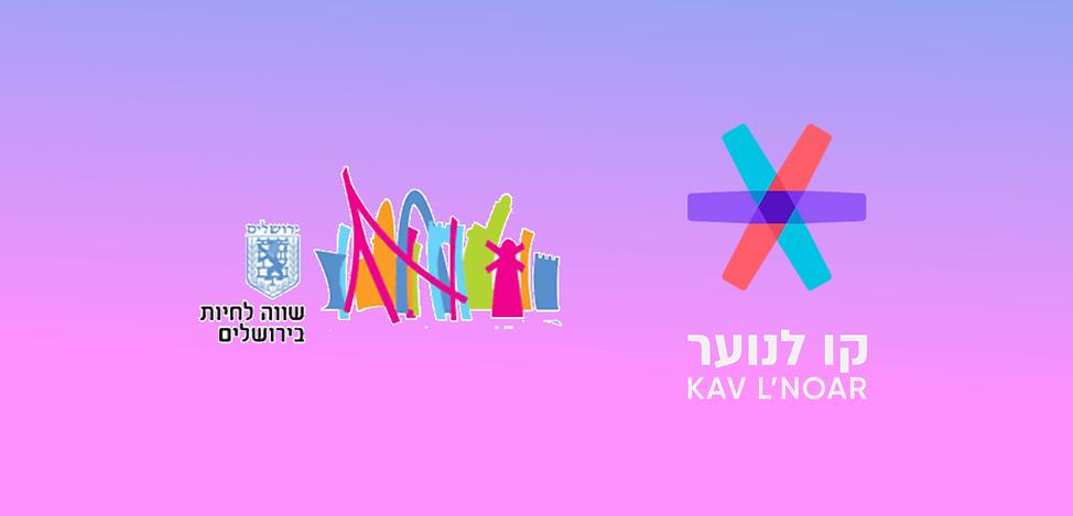 jlem and kln partnership webspage.png