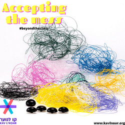 Accepting-the-mess-kln