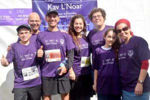 Kav L'Noar Jerusalem Marathon runners