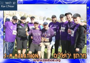 rabbis can run