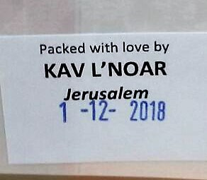 Packed with love by Kav L'Noar