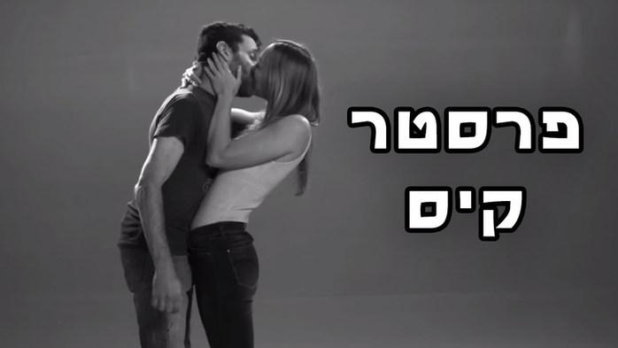 מסטיק מאסט- שרוטונים - פרסומת