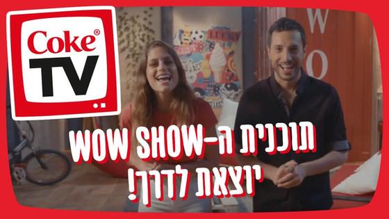 קוקה קולה פרק 1 עריכה נועם ורדי