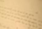 מכתב.png