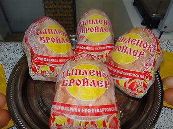 Яйцо диетическое