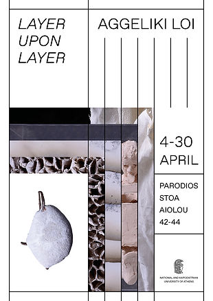 AL_LayerUponLayer Poster.jpg