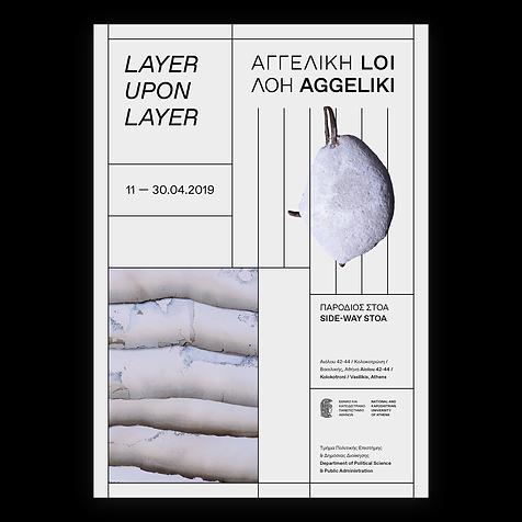 AL_LayerUponLayer-Poster.png