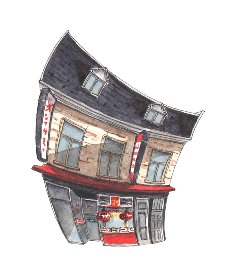 Boutique quartier chinois
