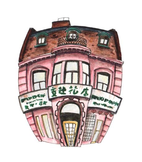 Boutique rose - Quartier Chinois