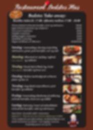 TAKEAWAY_WEB.jpg
