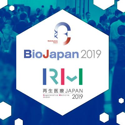 Bio Japan 2019