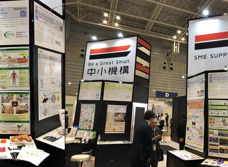 HPR in BIO Japan 2019