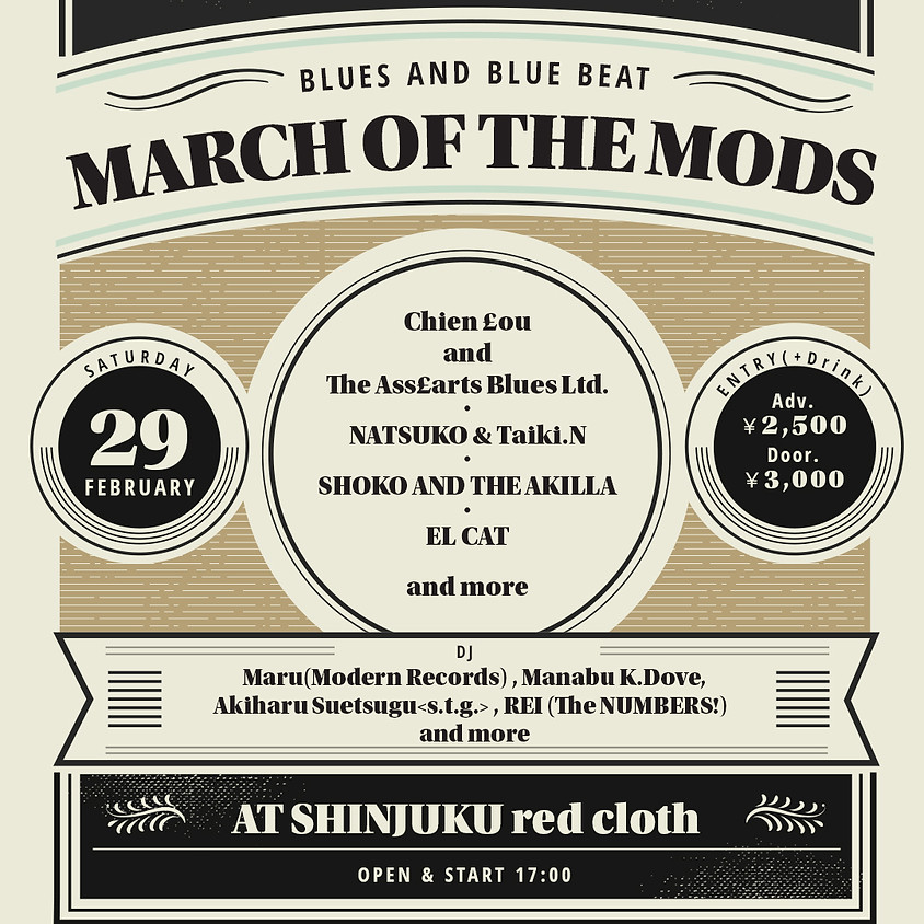 MARCH OF THE MODS