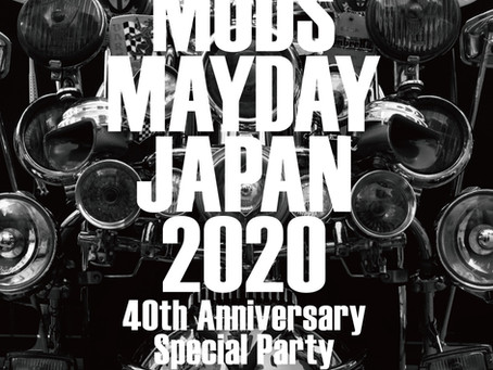 【MODS MAYDAY JAPAN 2020】イベント概要発表・第一弾