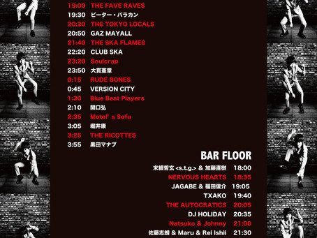 TIME TABLE~MODS MAYDAY JAPAN 2019