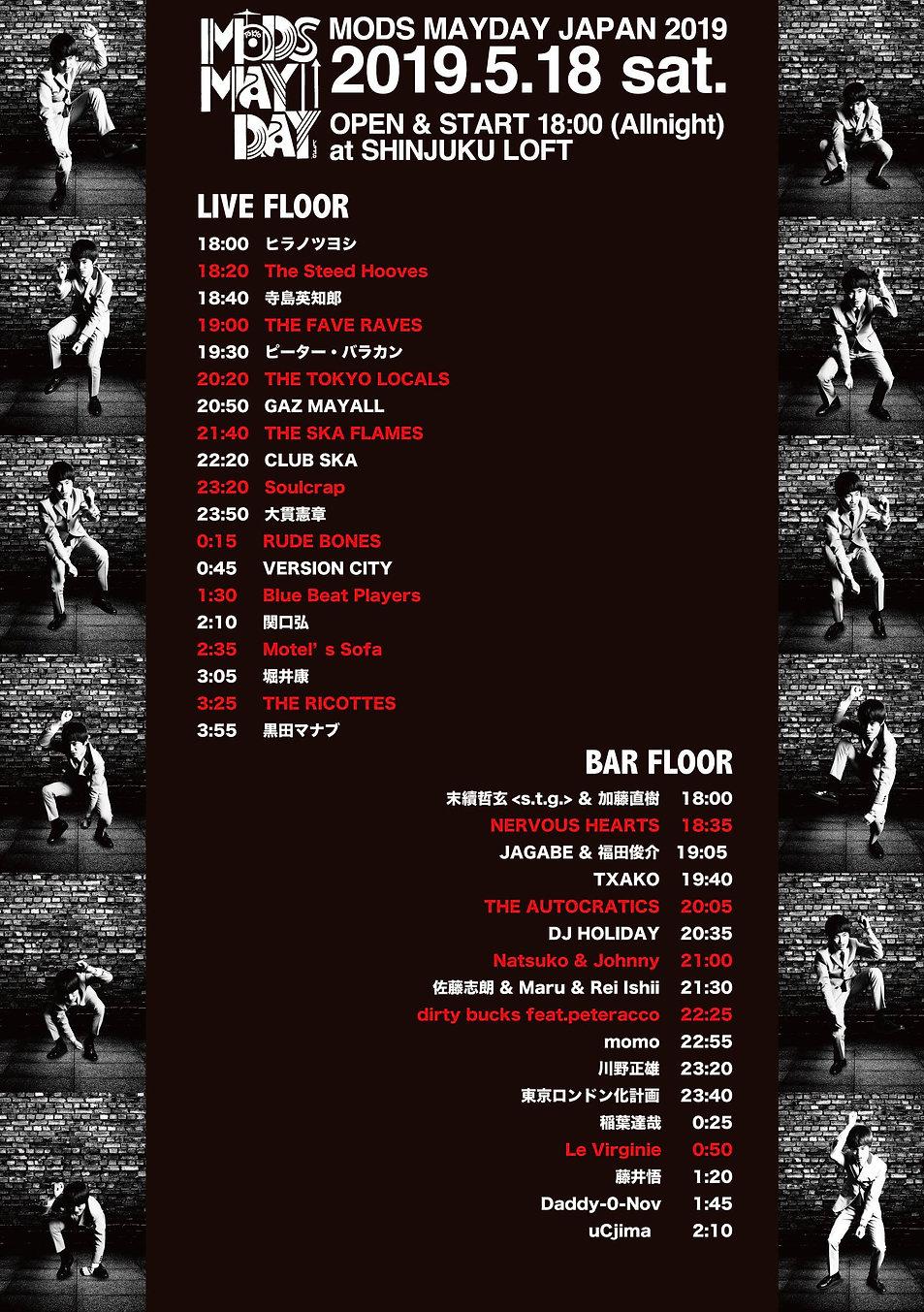 timetable_190518.jpg