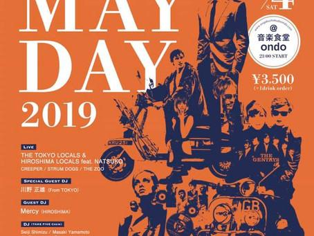 HIROSHIMA MODS MAYDAY 2019