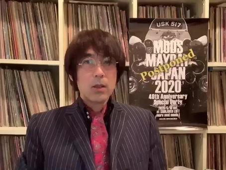 【黒田学から皆様へ】MODS MAYDAY JAPAN 2020 次回開催について
